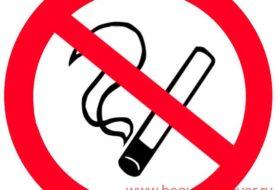 Отказ от курения улучшает сексуальную жизнь.