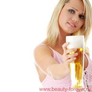 Пиво для красивой кожи.