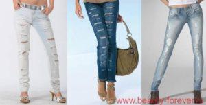 джинсы в стиле гранж