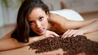 Кофейный скраб для лица и тела.