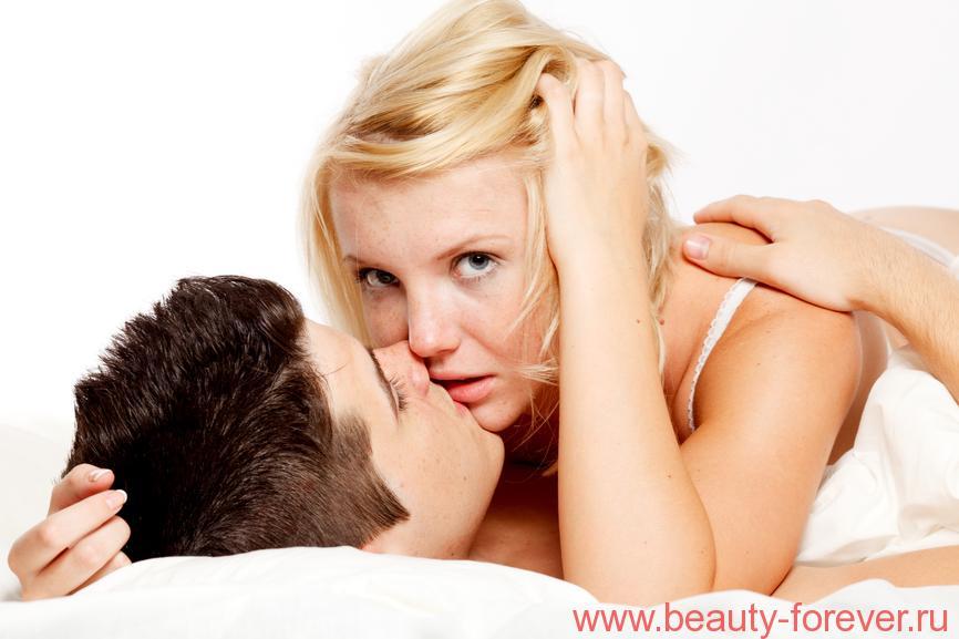 Секс без оргазма опасен для женщин.