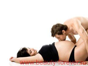 позы для беременных