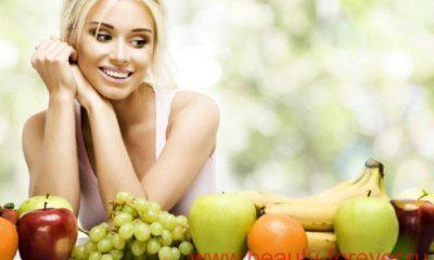 Самые эффективные овощи для похудения.