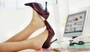 Как уменьшить отеки ног.