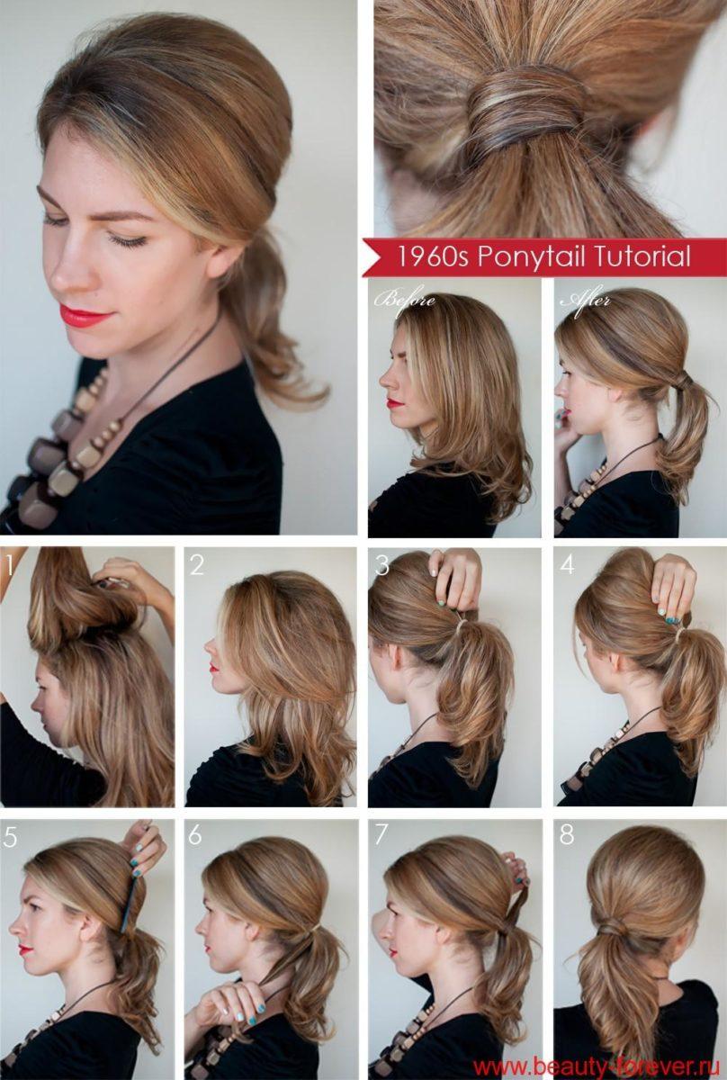 Причёски для волос средней длины своими руками фото как делать