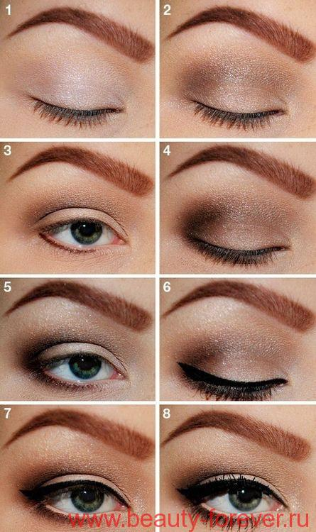 Деловой макияж