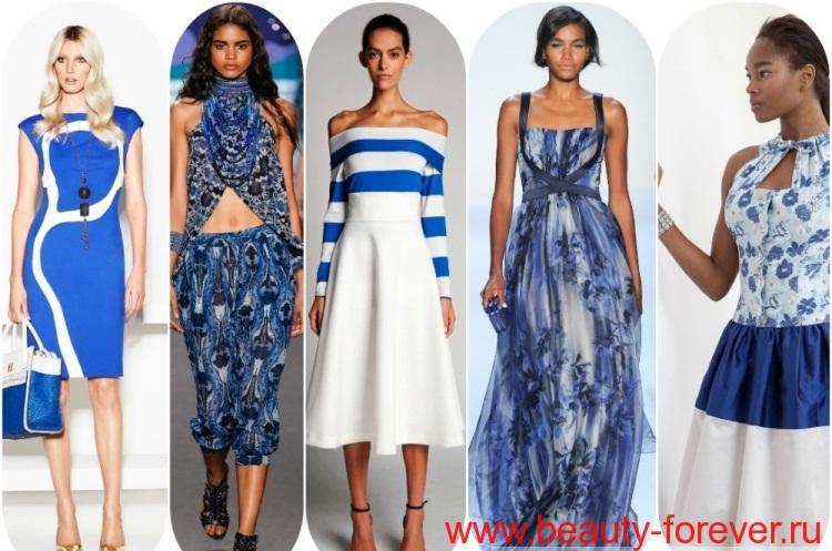 Модный сине-белый