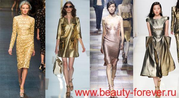 Мода 2014.jpg