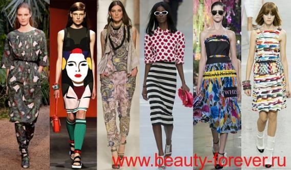 мода2014