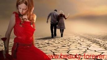 Почему происходят измены – причины супружеских измен