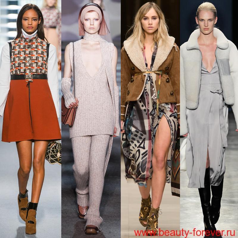 Модная одежда 2016