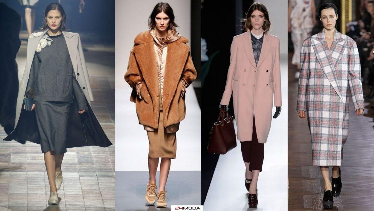 Актуальные пальто