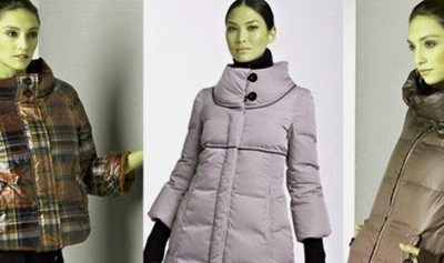 Женские куртки.jpg