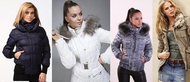 Женские куртки 2017