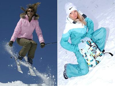 Лыжные пуховики