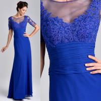 Красивое Вечернее Платье На Свадьбу Купить