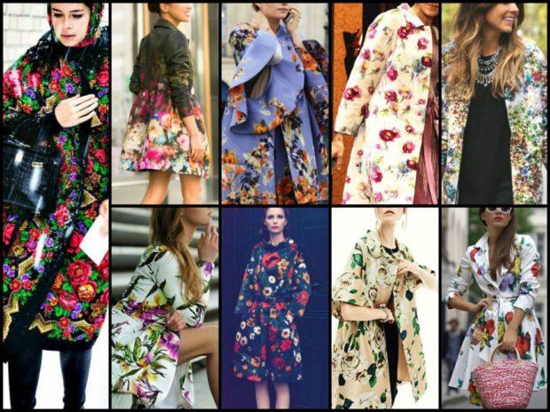 Куртки с цветочными принтами