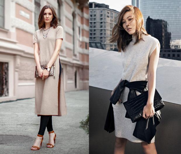 Модные фасоны