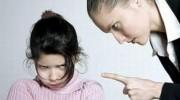 Умеете ли Вы воспитывать детей ?