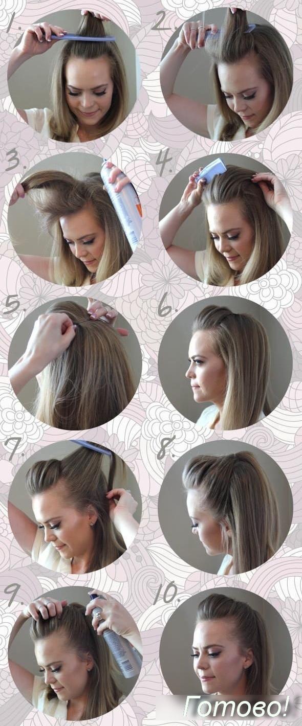 Причёска за 10 минут своими руками на длинные волосы