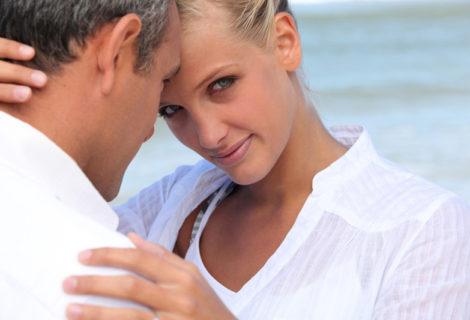 Счастливы ли вы в браке ?
