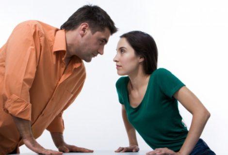 Хорошо ли вы знаете своего супруга ?
