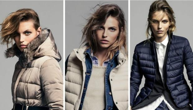 Стеганные куртки для зимы