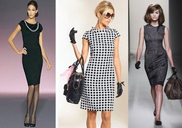 модная офисная одежда для женщин 2017