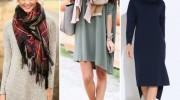 Повседневные платья 2017 : фото модных трендов