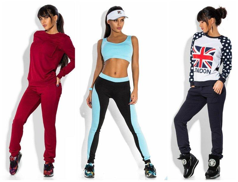Женские спортивные костюмы недорого