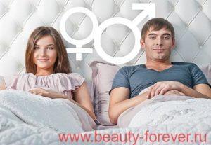 мифы о женщинах и сексе