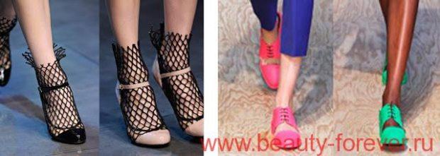 Обувь из сетчатого материала