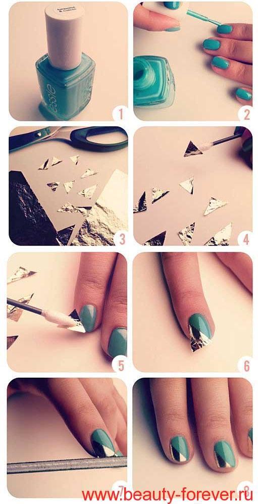 Как сделать маникюр: несколько интересных способов.