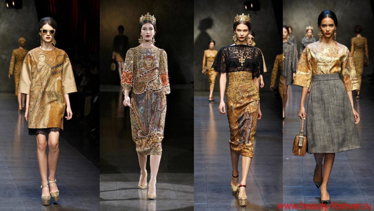 Модная ткань