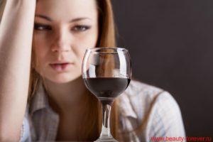 Привычка выпивать
