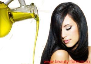 эфирное масло для лица