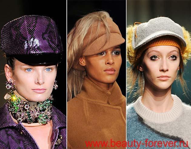 Кепки и шапки с козырьком