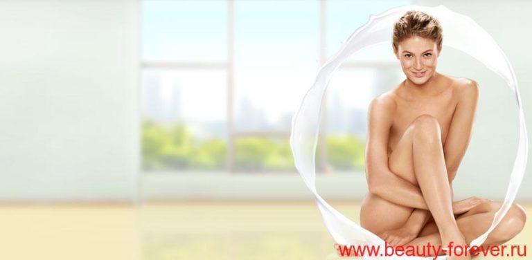 Уход за телом в домашних условиях