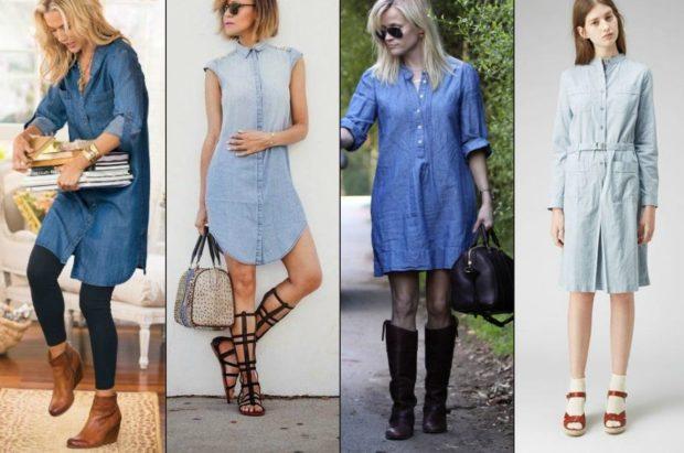 Модные деним